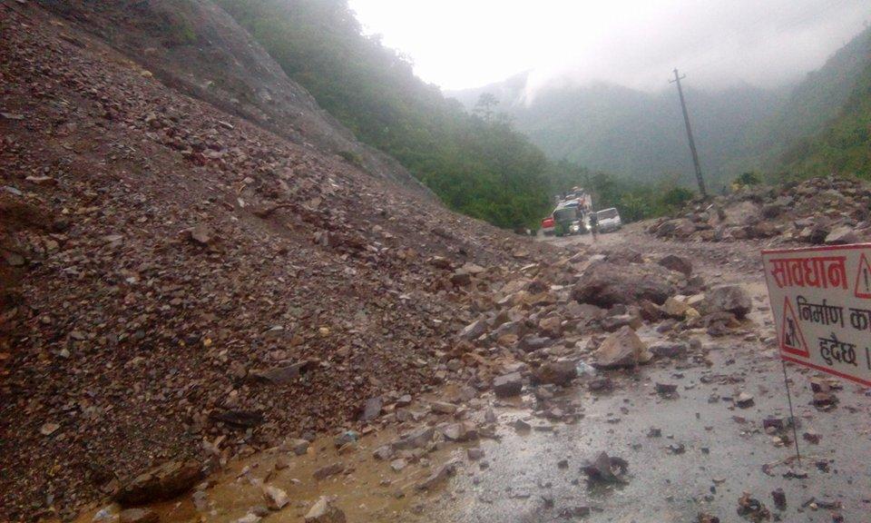 नारायणगढ–मुग्लिन सडकखण्ड पुनः अवरुद्ध