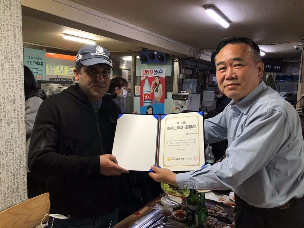 दक्षिण काेरियामा प्रवासी श्रमिक आसा पुरस्कार मधुसूदन ओझालाई