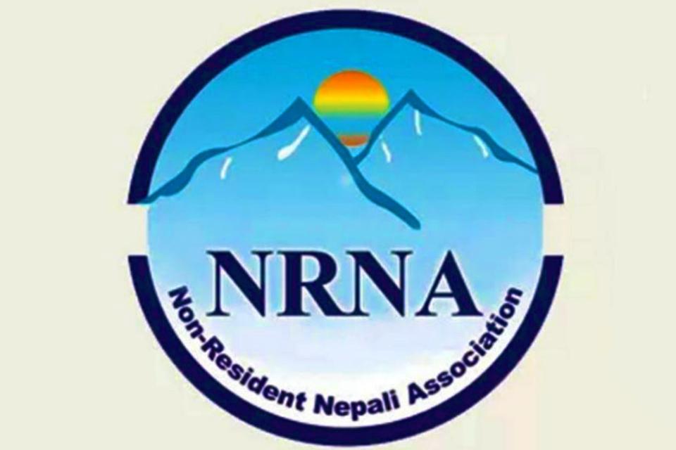 एनआरएनए विज्ञ सम्मेलनः स्वास्थ्य क्षेत्रलाई प्राथमिकता