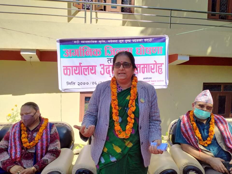 लुम्बिनी प्रदेशको रुकुम पुर्व अर्गानिक जिल्ला घोषणा