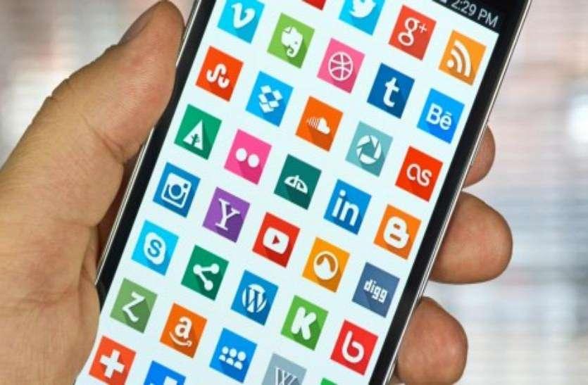 भारतमा थप ४३ वटा मोबाइल एपमा प्रतिबन्ध