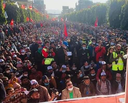 Nepali Congress takes out nationwide rallies against govt