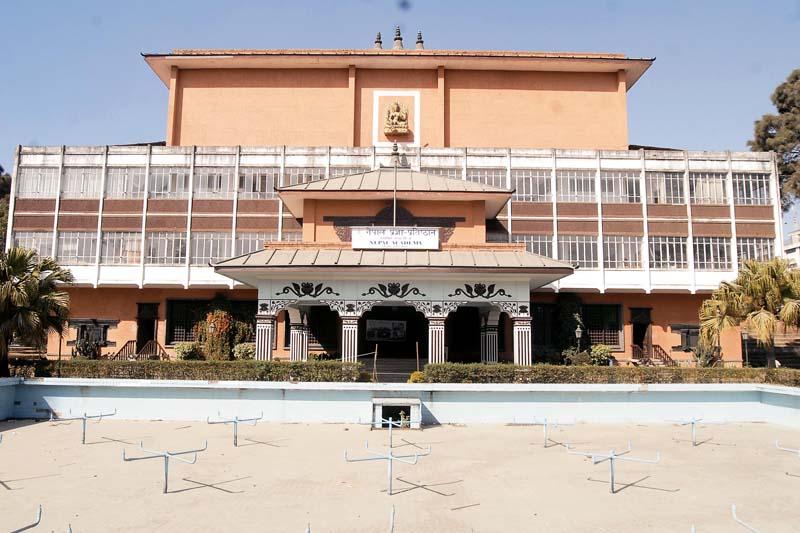 Nepal Academy to award experts, literary writers