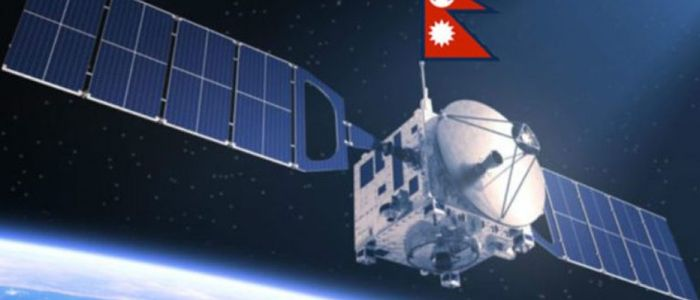 भूउपग्रह सञ्चालन गर्न नयाँ प्रस्ताव आह्वान