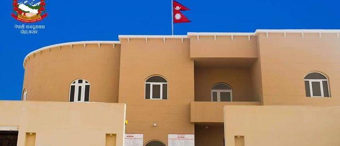 """कतारस्थित नेपाली दूतावासको अपिल , """"नेपाल जाँदा सुन भरिया नबन्नु"""""""