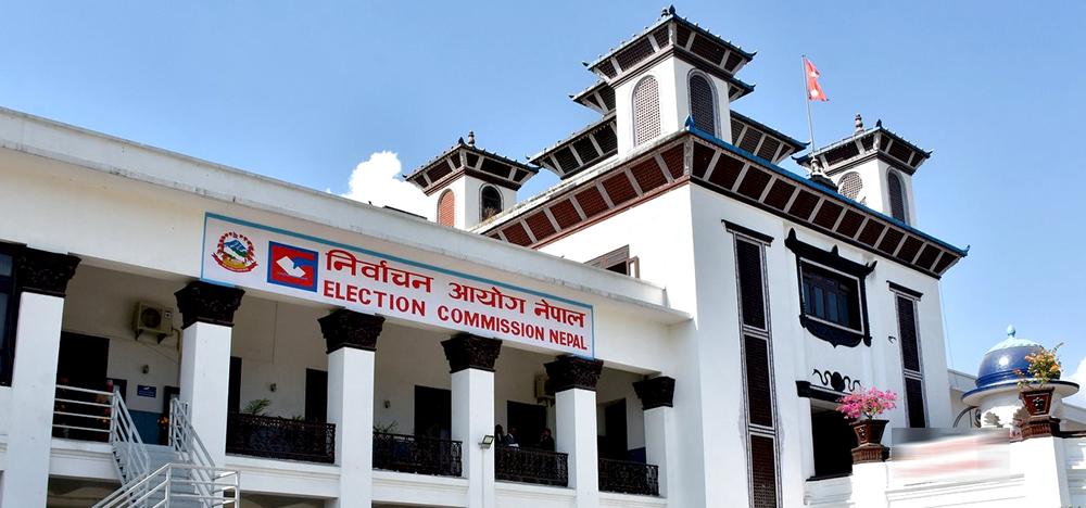 निर्वाचन आयोगकाे बैठकले नेकपा विभाजनलाई मान्यता दिएन
