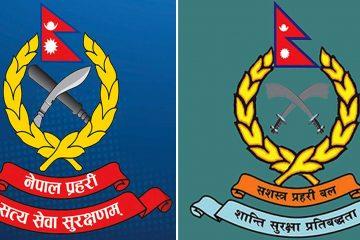 नेपाल प्रहरी र सशस्त्र प्रहरीका उच्च अधिकारीले अब सुरक्षा सुविधा  नपाउने