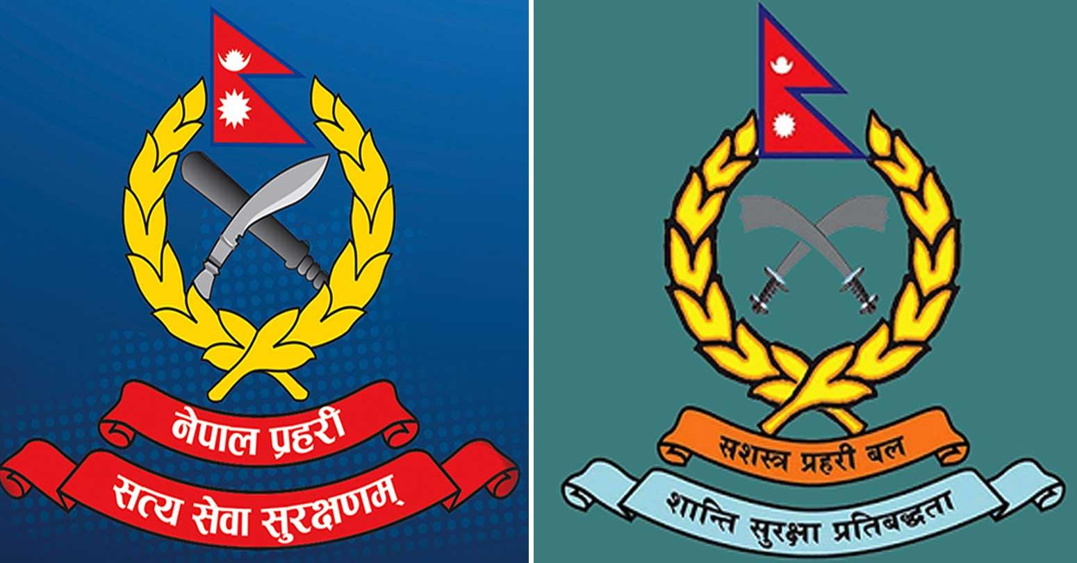 सरकारले विभेद गरेपछि नेपाल प्रहरी र सशस्त्र प्रहरीले काेराेना जाेखिम भत्ता नलिने