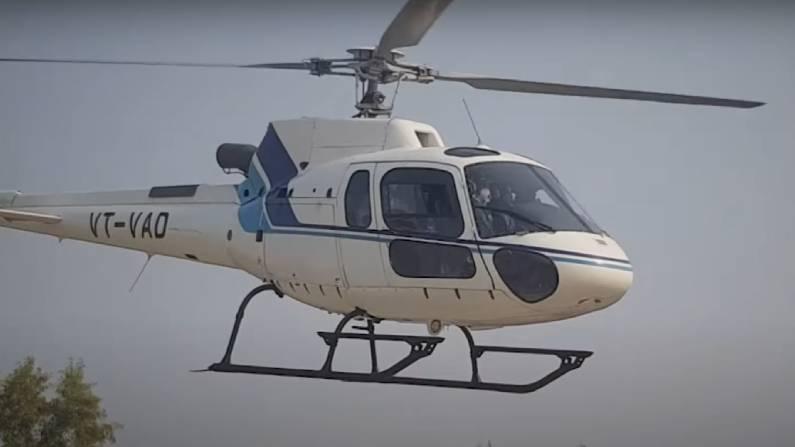 बेहुली लिन हेलिकोप्टर चार्टर
