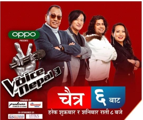 चैत्र ६ गतेबाट 'द भ्वाइस अफ नेपाल–३' प्रसारण हुने