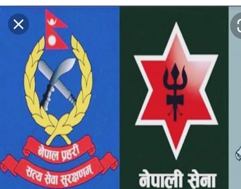 नेपाली सेना र नेपाल प्रहरीको विजय सुरुवात