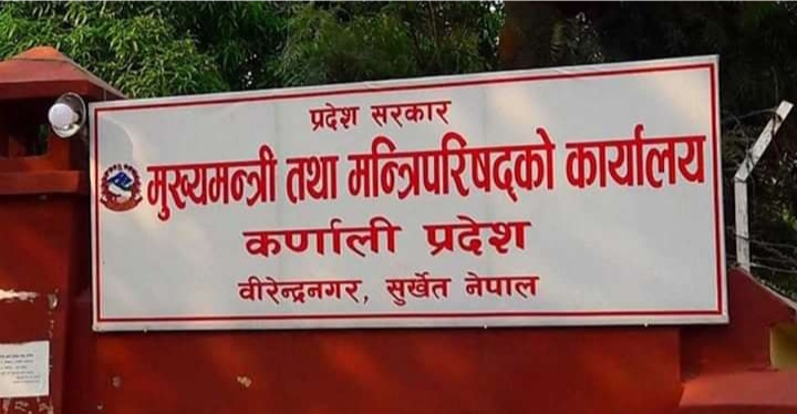 कर्णाली प्रदेश : केन्द्रको निर्णयको पर्खाइमा कांग्रेस