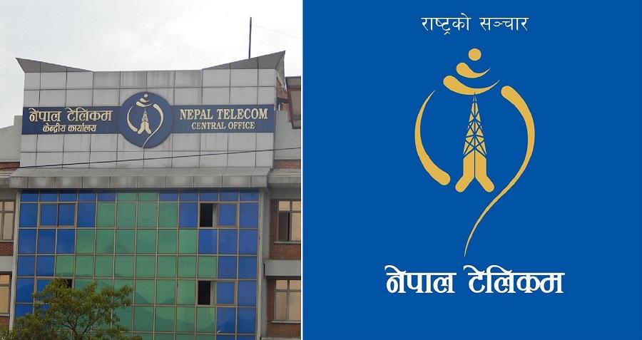 नेपाल टेलिकमले ल्यायो आकर्षक भ्वाइस तथा डेटा प्याक अफरहरु