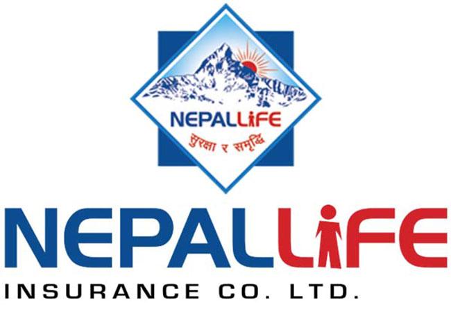 नेपाल लाइफकाे  नौलो सुरक्षित जीवन बीमा योजना सुरु