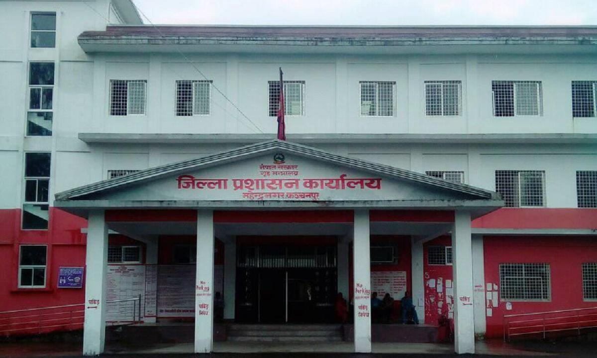 जिल्ला प्रशासन कार्यालय कञ्चनपुर द्वारा असार ७ गतेसम्म निषेधाज्ञा थप