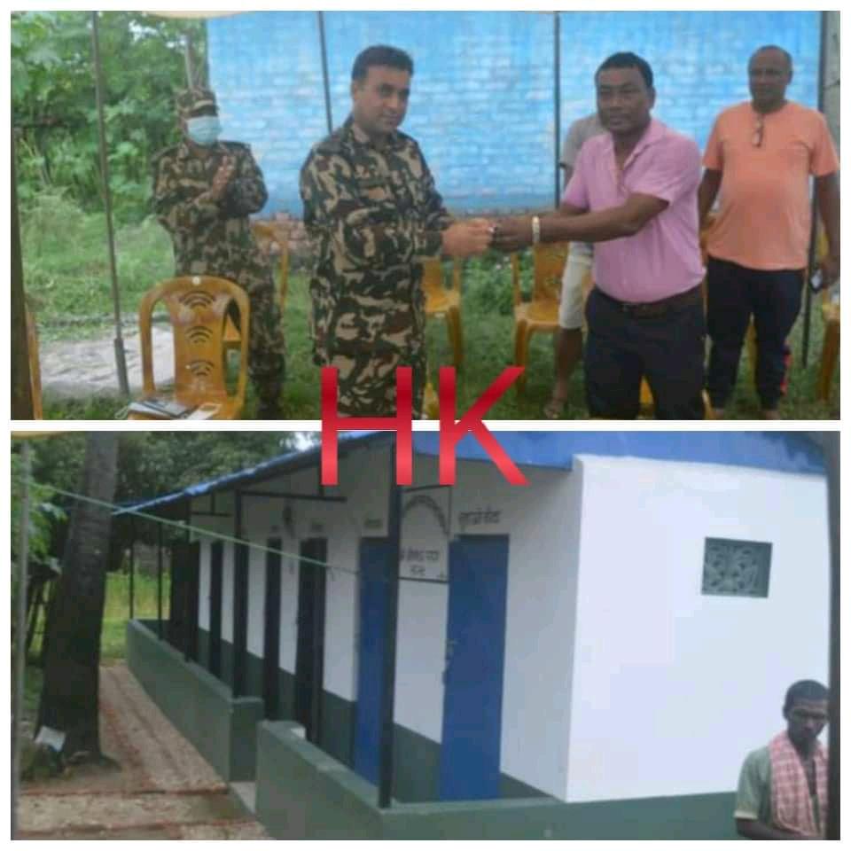 श्रीनाथ गणद्वारा सात कोठे पक्की शौचालय भवन र वाटर पम्म निर्माण गरी मुसहर बस्तीमा हस्तान्तरण